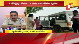 Elderly Man Killed Over Suspicion Of Witchcraft In Odisha