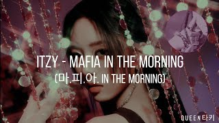 Download ITZY (있지) - Mafia in the morning (마.피.아. In the morning) Easy Lyrics