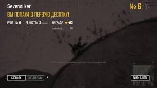 [RUS] Стримчик по pubg. Ура сняли бан с ютаба!