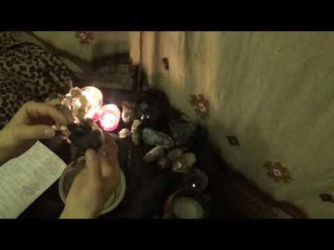 Авторский ритуал Инги Хосроевой. Увидеть врага и победить... очень сильная чистка...для всех.