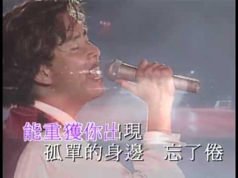 10 再等幾天 - 譚詠麟演唱會 94 / Alan Tam Live 94