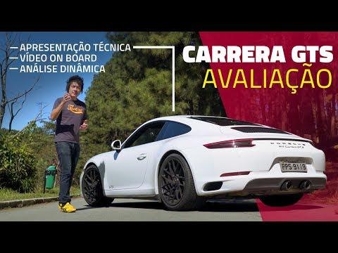 ACELERAMOS O PORSCHE 911 CARRERA GTS: TESTE DO FLATOUT