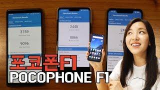 30만원대에 스냅드래곤845탑재! 미친가성비 포코폰 F1 언박싱 (feat.구독자대여)