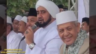 Subhanallah (Robbi Inni) رب إنی ياذا الصفات voc Habib Syech Bin Abdul Qodir Assegaf