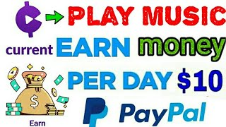 Current cash reword apps PayPal earning money 🔥 play music and earn money 2019 best apps