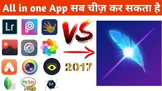 Professional photo editing App for Android // Yeh aap Sab Ka Baap hai