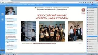 видео Организация научно-исследовательских работ