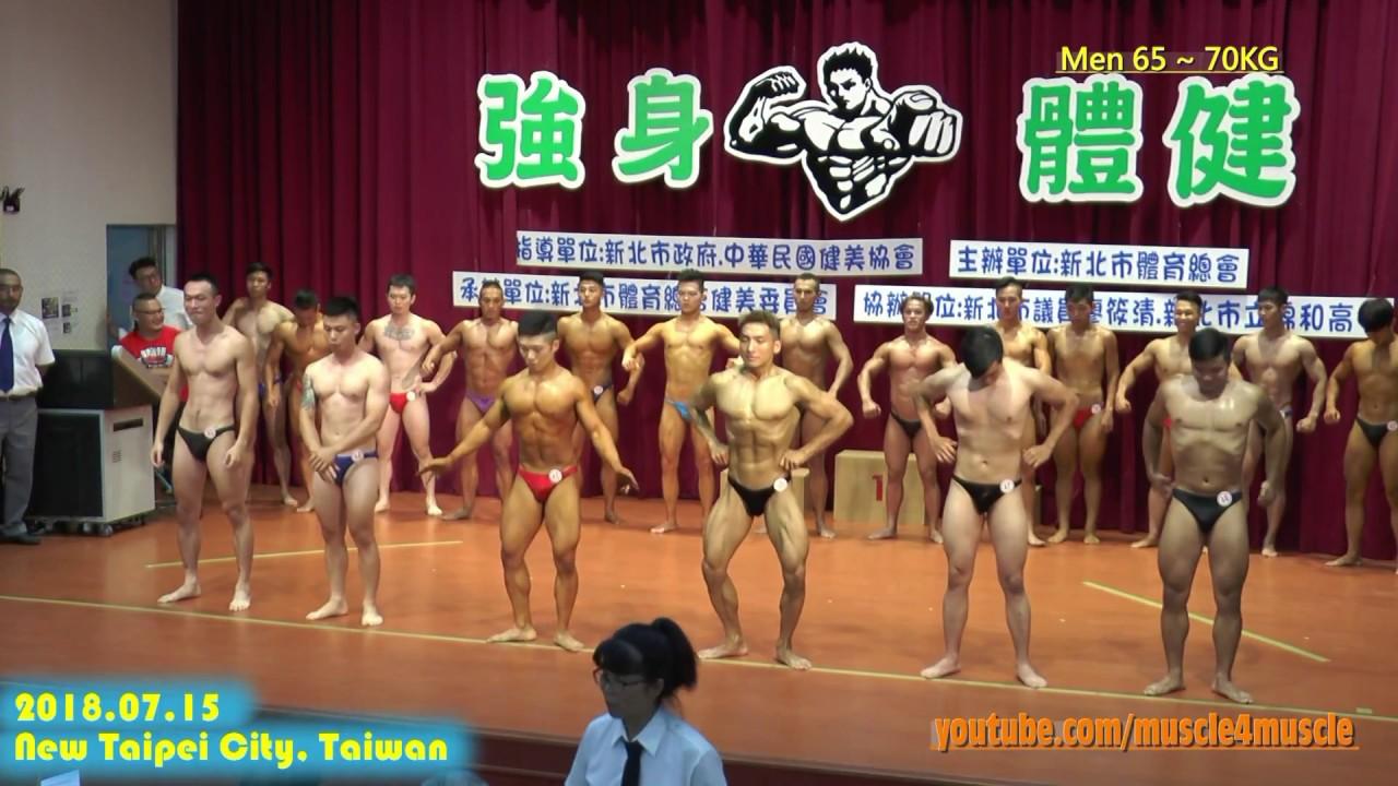 健美 20170806 Bodybuilding in New Taipei City, Taiwan - Men 70~75 KGs No.2, 陳孟賢 CHEN, MENGXIAN - YouTube