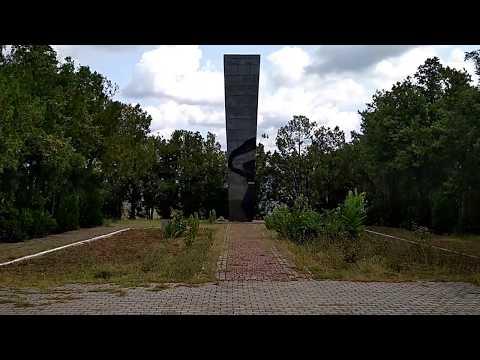 СЕВАСТОПОЛЬ: Братская могила воинов Армянской 89-й Таманской стрелковой дивизии в Севастополе