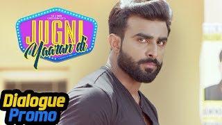 Jugni Yaaran Di | Dialogue Promo 1 | Preet Baath, Deep Joshi, Manjit Singh | 5th July