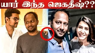 BREAKING: Thalapathy 64 Line Producer Revealed ???