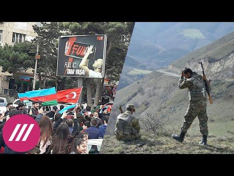 Война в Карабахе окончена. Каким видят мир Армения и Азербайджан