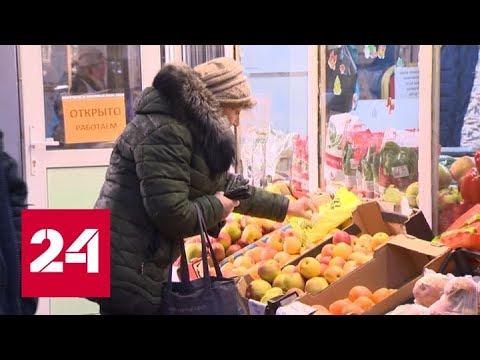 Влияние коронавируса: во Владивостоке цены на овощи из Китая растут как на дрожжах - Россия 24