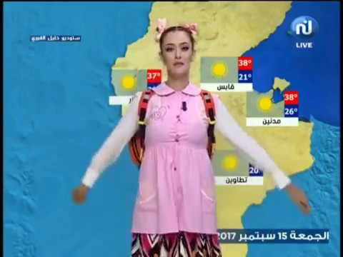 Tunisian weather reporter in school uniform - مراسلة تونسية