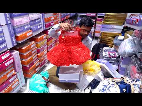 SAMEN TRADING CO Gandhi Nagar, PAROSKI Girls Wear Gandhi Nagar, Delhi-110031