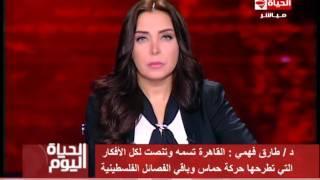 بالفيديو| طارق فهمي: دور مصر