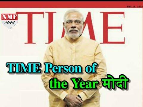 Obama और Trump रह गए पीछे, Modi बने TIME Person of the Year