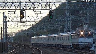 EF65 2093〔3〕東京メトロ13000系甲種輸送          巛巛
