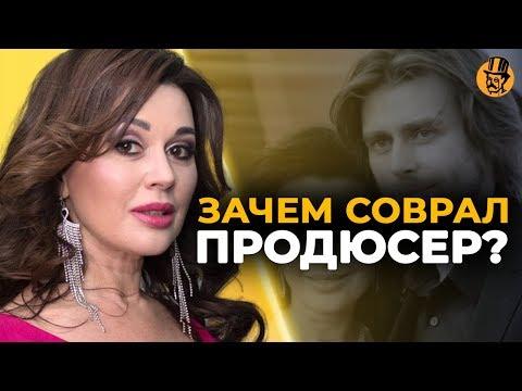 Родные сделали заявление о состоянии Заворотнюк! Разин говорит неправду