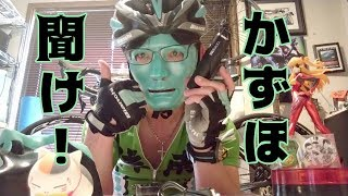 Kazuho 聞け!FXやらないか👿これがCATEYE Volt 800だ🚴Bianchi Oltre XR3 Disc🇮🇹カスタマイズ🎭荒北仮面とキャットアイ ボルト800 thumbnail