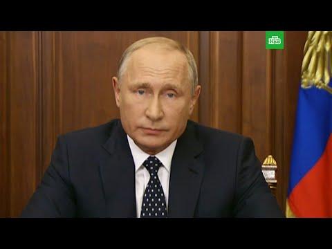 Путин \