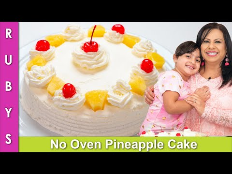 No Oven Vanilla Pineapple Cake Recipe In Urdu Hindi - RKK