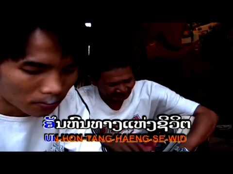Tarng  Xeewit - Phomma Phimmasone[Lao MV]