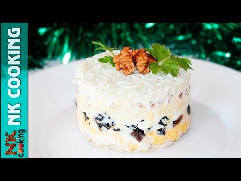 Слоеный Салат с Курицей и Черносливом ♥ Новогоднее Меню ♥ Рецепты NK cooking