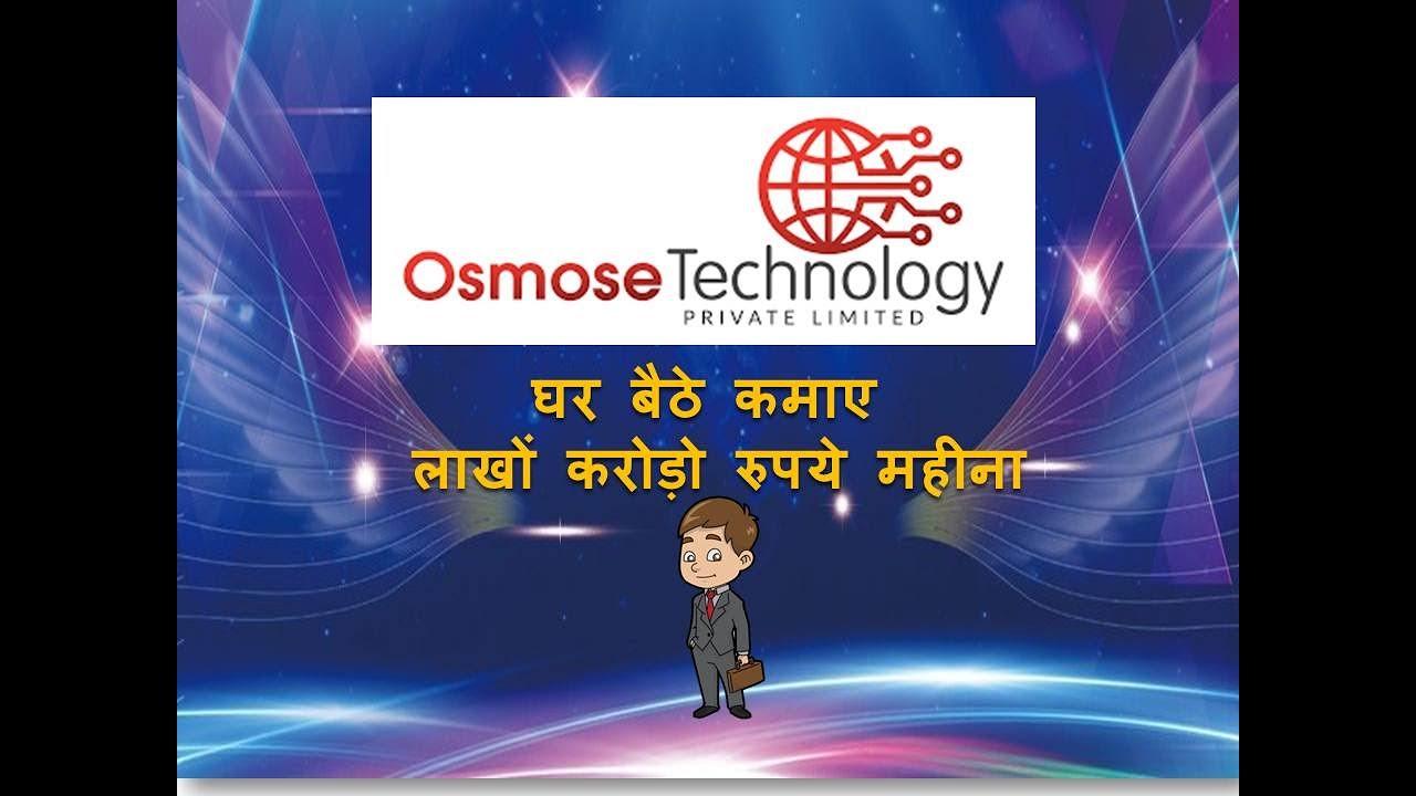 Osmose Technology Osmose Technology Kya He Osmos Technology Hindi Work From Home Youtube