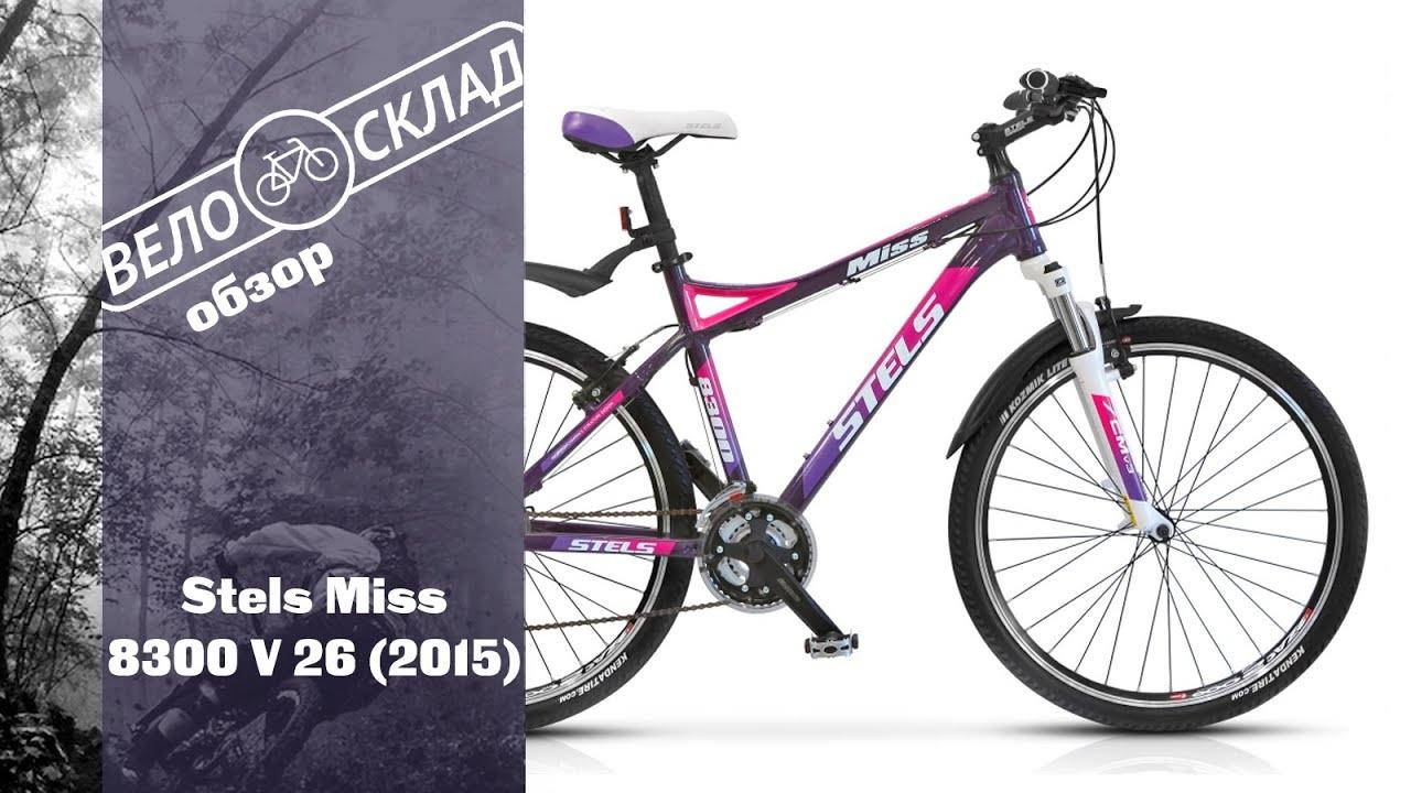 Велосипеды stels каталог товаров с описаниями и фотографиями, цены интернет-магазинов в минске. Весь модельный ряд, цены и технические.