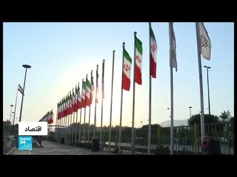إيران: حل البنوك التابعة للقوات المسلحة ودمجها في مصرف حكومي  - نشر قبل 23 ساعة