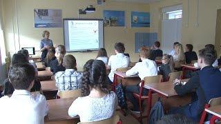 """""""Добрые уроки"""" для учеников рыбинской школы"""