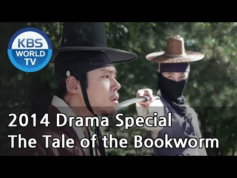 The Tale of the Bookworm | 간서치 열전 (Drama Special / 2014.11.07)