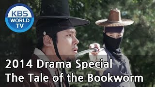 Video The Tale of the Bookworm | 간서치 열전 (Drama Special / 2014.11.07) download MP3, 3GP, MP4, WEBM, AVI, FLV April 2018
