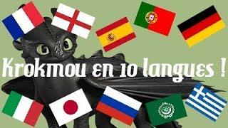 Krokmou en 10 langues ! (Pour les 200 abonné(e)s ???)