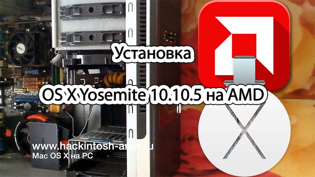 X 10.10.5 OS TÉLÉCHARGER