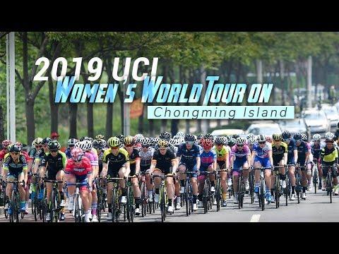 Live: 2019 UCI Women's World Tour on Chongming Island 2019年环崇明岛国际自盟女子公路世界巡回赛