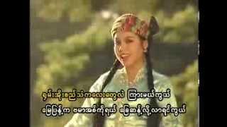 Naung Innlay----Soe Sandar Htun