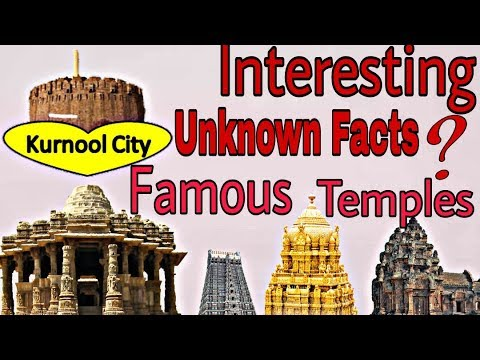 Famous temples in kurnool || Interesting facts about temples || Unkown facts