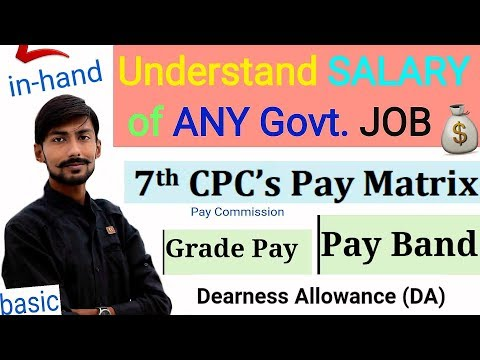 SALARY STRUCTURE / PAY MATRIX Of ANY GOVT JOB – GRADE PAY | PAY BAND | DA CALCULATION