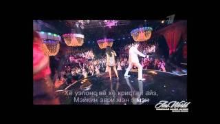 Ани Лорак и Гарик Харламов - Venus