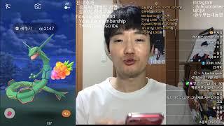 [포켓몬고] 배틀 점수는 과연? GBL Get Rating Pokemon Go Korea