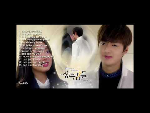 full album the heirs
