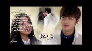 Video full album the heirs download MP3, 3GP, MP4, WEBM, AVI, FLV Januari 2018