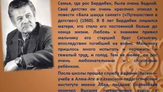 Видеоролик ''Книга месяца - ''Путешествие в детство'' , Сокпакбаев Б.''