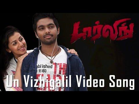 Un VizhigalilVideo Song - Darling (2015) | G. V. Prakash Kumar | Nikki Galrani | Karunas | Bala
