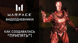 Видеодневники Warface: