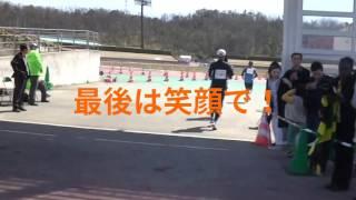 鳥取マラソン2017 コカ・コラーウエストスポーツパーク FINIS...