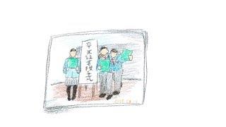 沖ちづる「負けました(illustration ver.)」