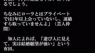 「くりぃむしちゅー」有田哲平 3億円豪邸でローラかと思ったらスレンダ...
